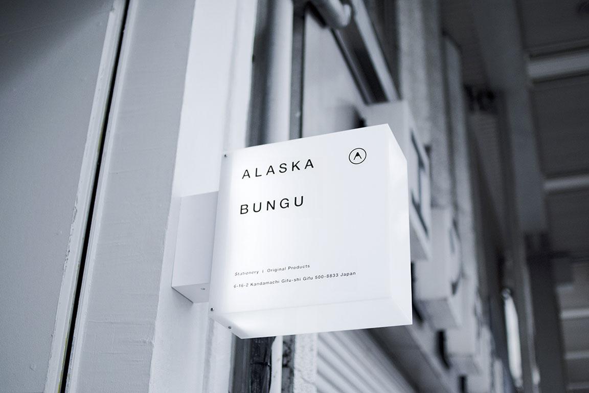 ALASKA BUNGUの看板